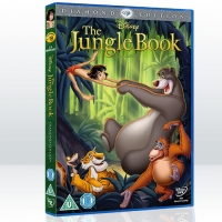 Disney - Junglebook, Diamond edition